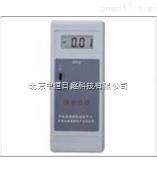 供应便携式MR-5辐射热计 北京现货 量 程0~10kW/m2;  分 辨 率0.01 kW/m2