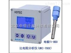 电导率检测仪 UEC-600C在线式i电导率检测仪