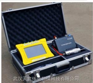 TS-ABC602 锚杆无损检测仪