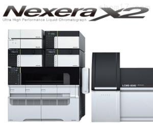 Nexera MP 超高效液相色谱仪