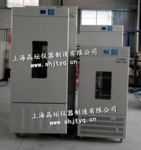 LRH-800 生化培养箱价格