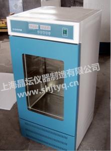 LRH-250 数显生化培养箱