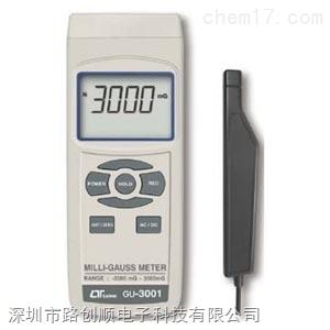 GU-3001 路昌GU-3001交直流电磁场测试仪|GU3001电磁场强仪