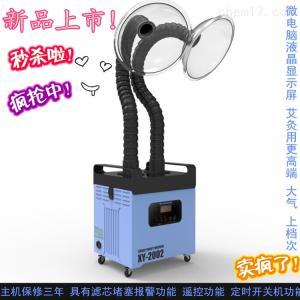 XY-2001 处理艾灸馆气味的设备