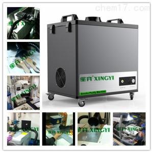 XY400 激光切割亚克力烟雾过滤系统