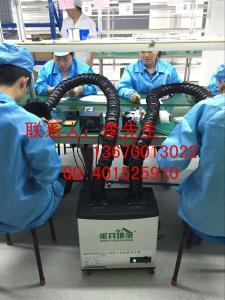 电子焊接烟尘处理设备