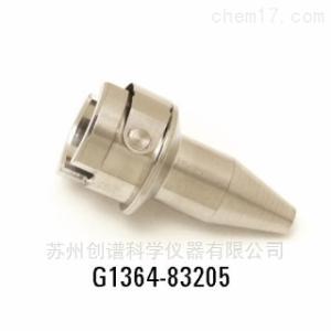 G1364-83205 安捷伦液相微量馏分收集器