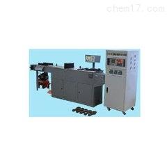 EHS-Ⅱ 北京钢铁硬度无损自动分选机