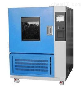 GH/SN-500、750 北京风冷式氙灯耐气候试验箱