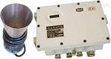 GR/KGU5B 矿用智能超声波物位仪 料仓物位检测仪北京供应