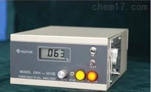 TL/GXH-3010E1 便携式红外线二氧化碳测试仪  CO2分析仪北京