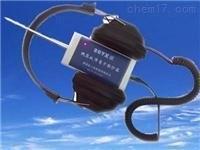 SN/207X 北京機器故障電子聽診器