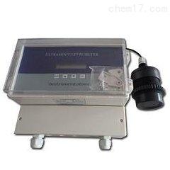 LT/UTG7000 分體式超聲波液位計 非接觸式物位測量儀北京供應