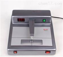 GR/DM2011 黑白密度计  黑白密度测量仪北京供应