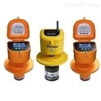 GR/RISEN 一體式經濟型超聲波物位計  非接觸式物位測量儀