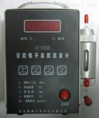 LT/LB-2020B 智能电子皂膜流量计  气体液体流量测量仪