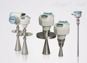 LT/LR260 雷達物位計  雷達液位測量儀北京供應