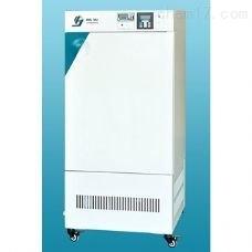 GH/HWS-0288 北京低温恒温恒湿箱