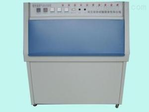 GH/ZG-P 紫外光耐气候试验箱   单循环气耐候试验箱