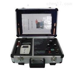 TI/VR1000 远程金属探测器  超深度地下金属探测仪