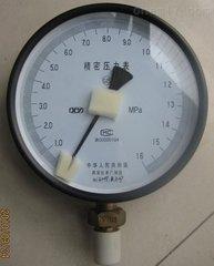 GH/YB-150 精密压力表  数字精密压力测量仪北京供应