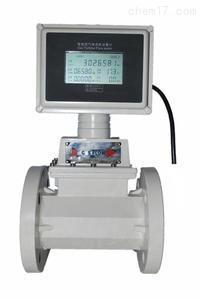 GR/LWQZ-III 氣體智能渦輪流量計  氣體流量儀北京供應