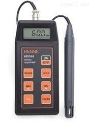 GH/HI9565 便攜式溫濕度測定儀  溫濕度露點儀北京供應