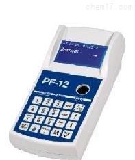 GR/PF-12 便攜式光度計  自動校準光度測量儀北京