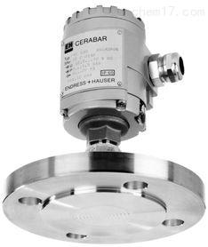 GH/CR-YC1 压力变送器  本质安全型压力传感器北京供应