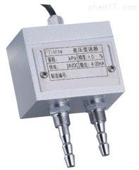 WH/S900 风压变送器  气体压力测量仪北京供应