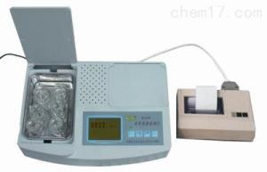 GR/YN-CLVI 农药残留速测仪  农药残留快速测量仪北京
