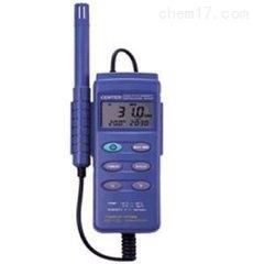 GH/CENTER 310 高精度温湿度计  手持式数显温湿度计北京
