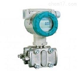 GR/PDS443H-1DS0-A1DA 差压变送器  压力变送器北京供应