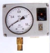 SN/YSG-3 电感压力变送器  电感微压变送器北京供应