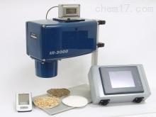 GR/IR3000 在線水分分析儀  近紅外水分測量儀北京供應