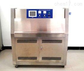 GH/QUV 北京紫外线耐候试验箱