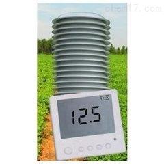 WH/FM-HWSG 環境溫濕光照自動采集儀  溫度濕度儀北京