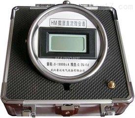 SN/H9840 北京直流泄漏电流测量仪