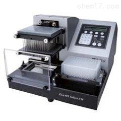 GH/Bio-Tek ELx 北京高通量自动洗板机