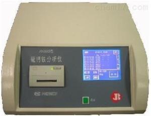 GR/AN3000 X荧光硫钙铁分析仪  水泥硫钙铁测定仪北京