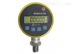 GH/ZR-6010 精密数字压力表  压力(差压)变送器北京