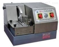 GR/TQG-1A 北京岩相试样切割机
