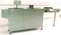 GR/EHS-1 北京硬度检测自动分选系统