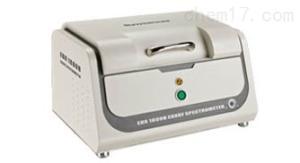 GR/EDX1800B X射线荧光光谱仪