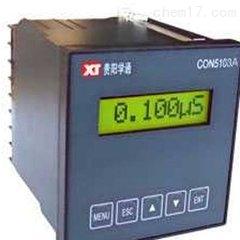 SN/CON5103A 在线电导率仪