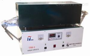 GR/KH-3 快速灰分测定仪