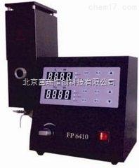 GR/FP6400 北京火焰光度计