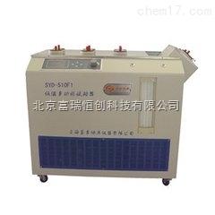 GR/SYD-510F1 北京多功能低温试验器