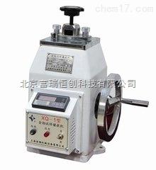 GR/XQ-1 北京金相试样镶嵌机
