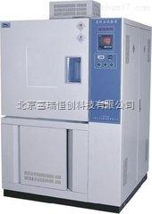 GH/BPH-06A 北京高低温试验箱